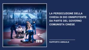 IL RAPPORTO ANNUALE 2019 DELLA PERSECUZIONE DELLA CHIESA DI DIO ONNIPOTENTE DA PARTE DEL GOVERNO COMUNISTA CINESE